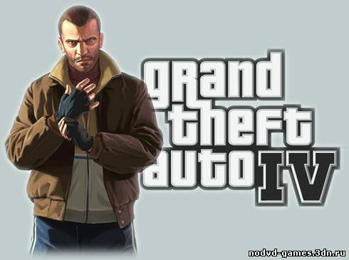 Grand Theft Auto 4 (GTA IV): Сохранение 100%