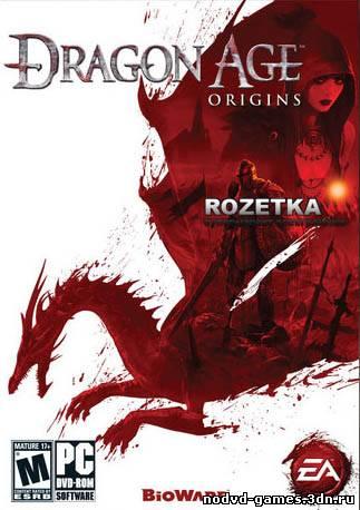 Crack Origin Dragon Age - картинка 1