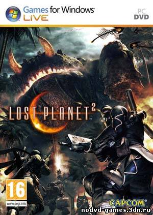 Lost Planet Руссификатор