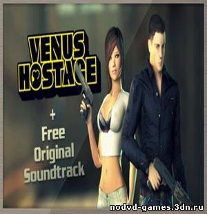 Скачать ключ для игры Venus Hostage
