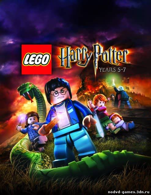 Кряк для игры Гарри Поттер и Орден Феникса - картинка 1