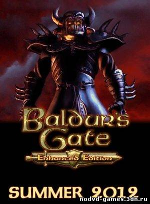 NoDVD, NoCD для Baldur's Gate: Enhanced Edition [v1.0 EN]