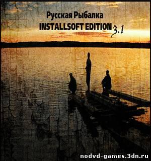 Скачать русская рыбалка 3 1 слава