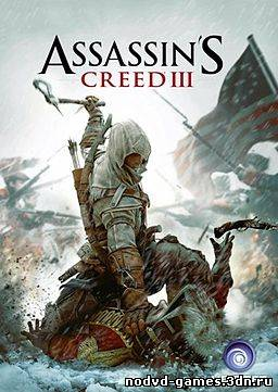 NoDVD, таблетка для Assassins Creed 3 [v1.03 EN/RU]