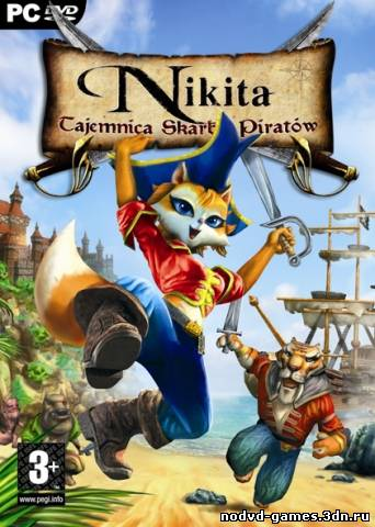 Nikita. The Mystery Of The Hidden Treasure NoDVD [v1.0 RU]